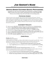 resume objective statement exles management issues good resume objectives sles customer service resume objective