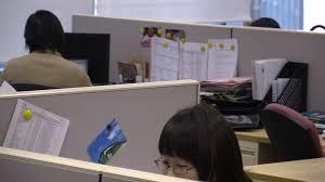 hd u0026 4k office cubicles videos videoblocks royalty free office