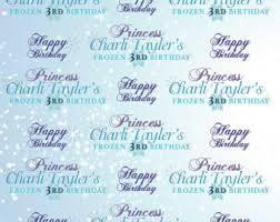 personalized photo backdrop frozen winter personalized birthday backdrop various sizes