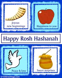 joyous rosh hashanah greetings free wishes ecards greeting cards