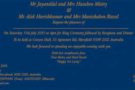 Our Wording Templates Madhurash Hindu Enement Invitation Wording Sles 4k Wallpapers