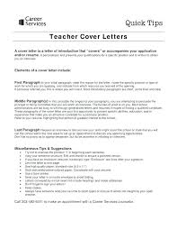 resume exles for high teachers math teacher resume sles high objective