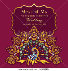 Wedding Card India Traditional Wedding Cards Stock Images Royalty Free Images
