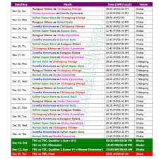 bpl 2017 schedule time table learn new things t20 bpl bangladesh premier league 2015 schedule