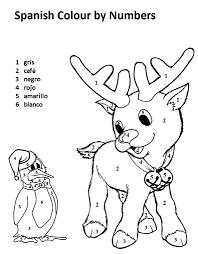 free printable spanish christmas worksheets taitrochoi us