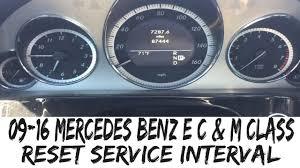 mercedes e class service c 2009 2016 mercedes reset service interval e350 c class m