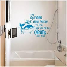 Bathroom For Kids - children u0027s bathroom wall decals sensational 10 wall decals for