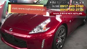 nissan philippines 2013 nissan 370z touring automatic philippines www highendcars ph