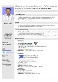 Resume Of An Electrician Electrical Foreman Cv 10042016