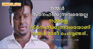 wedding quotes malayalam malayalam marriage quote from chirakodinja kinavukal