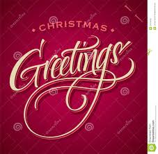 greetings lettering vector stock vector image