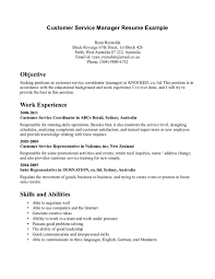 Manager Sample Resume Customer Service Skills Resume Example Resume Example And Free