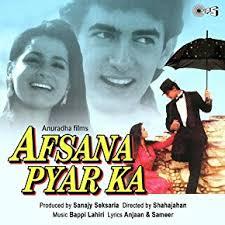 afsana pyar ka 1991 torrent downloads afsana pyar ka full
