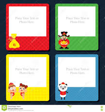 chinese new year card template stock vector image 81883616