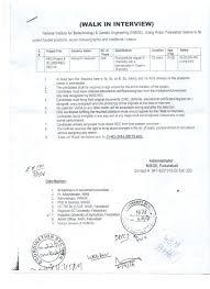 Td Bank Teller Salary University Of Agriculture Faisalabad Pakistan U003e Job Opportunities