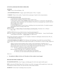 elementary research paper outline template       outline on your scrap paper to
