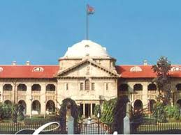 Allahabad High Court Lucknow Bench Judges Allahabad High Court Right To Information Rules 2006 Right To