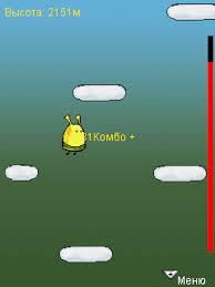 doodle jump java 320x240 doodle jump return 320x240 s60 jar doodle jump return arcade