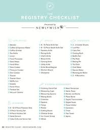 www weddingwire registry weddingwire weddingwire registry guide 2016