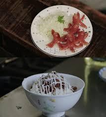 cuisine r馗up 上海娱乐新闻 上海明星八卦 西十区八卦电话亭