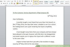 complaint mail format lukex co