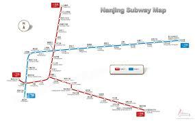 Nanking China Map by Nanjing Map Map Of Nanjing U0027s Tourist Attractions And Subway