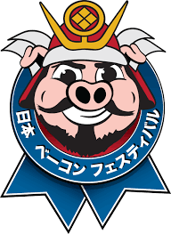 bacon ribbon blue ribbon bacon festival news releases
