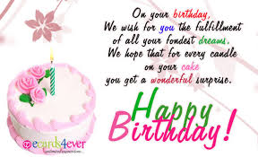 send birthday greeting card compose card send your friends and
