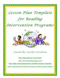 reading intervention program lesson plan template by i love to learn