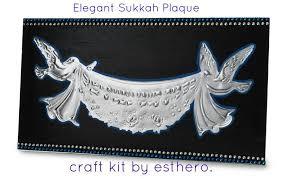 sukkah kits sale sukkot craft kits crafts by esther o