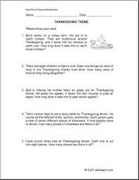 thanksgiving multiplication elem word problems abcteach
