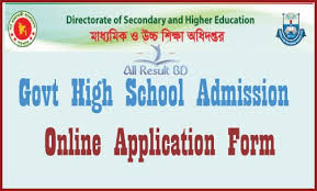 high school government class online bd govt high school admission online application form 2017