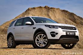 land rover discovery 2016 white test drive review land rover discovery sport lowyat net cars