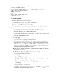 photography resume objective cinematographer sample resume physician assistant sample resume cover letter photographer resume examples best photographer resume filmmaking and photography resume samples ideas examples objective photographer sample