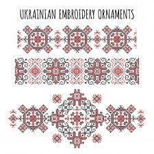 ukrainian ornaments ukrainian embroidery ornaments vector free