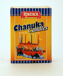 channukah candles rokeach chanuka candles 44 count of 50