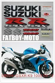 online get cheap oem suzuki gsxr decals aliexpress com alibaba
