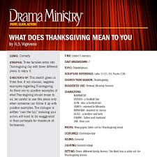 what does thanksgiving to you drama ministry