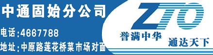 g羡es et chambres d h es 贵阳资讯 科技资讯 贵州新闻 财经新闻 娱乐新闻 贵阳资讯网