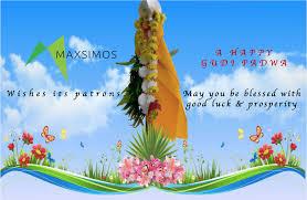 Gud Luck by Maxsimos Techsoft Pvt Ltd Linkedin