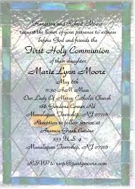 first communion party invitations new designs for 2018