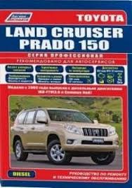 download free toyota land cruiser prado diesel 1996 2002