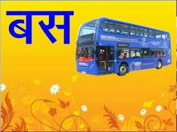 hindi ai ki matra 2 letter words ऐ क म त र स 2
