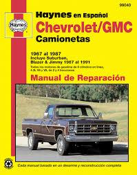 chevrolet gmc camionetas haynes manual de reparación 67 87