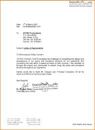 thanksgiving letter templates 7 appreciation letter memo templates
