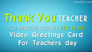 thank you for inspiring me teachers day greetings e card