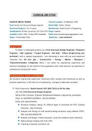 structural engineer job description production engineering job