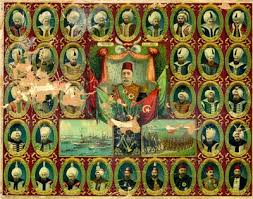 Ottoman Power by The Ottoman Empire The Longest Lasting Empire