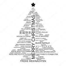 christmas tree typographic composition u2014 stock vector