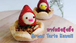 cuisine kawaii bread kawaii ทาร ตป งม งม ง